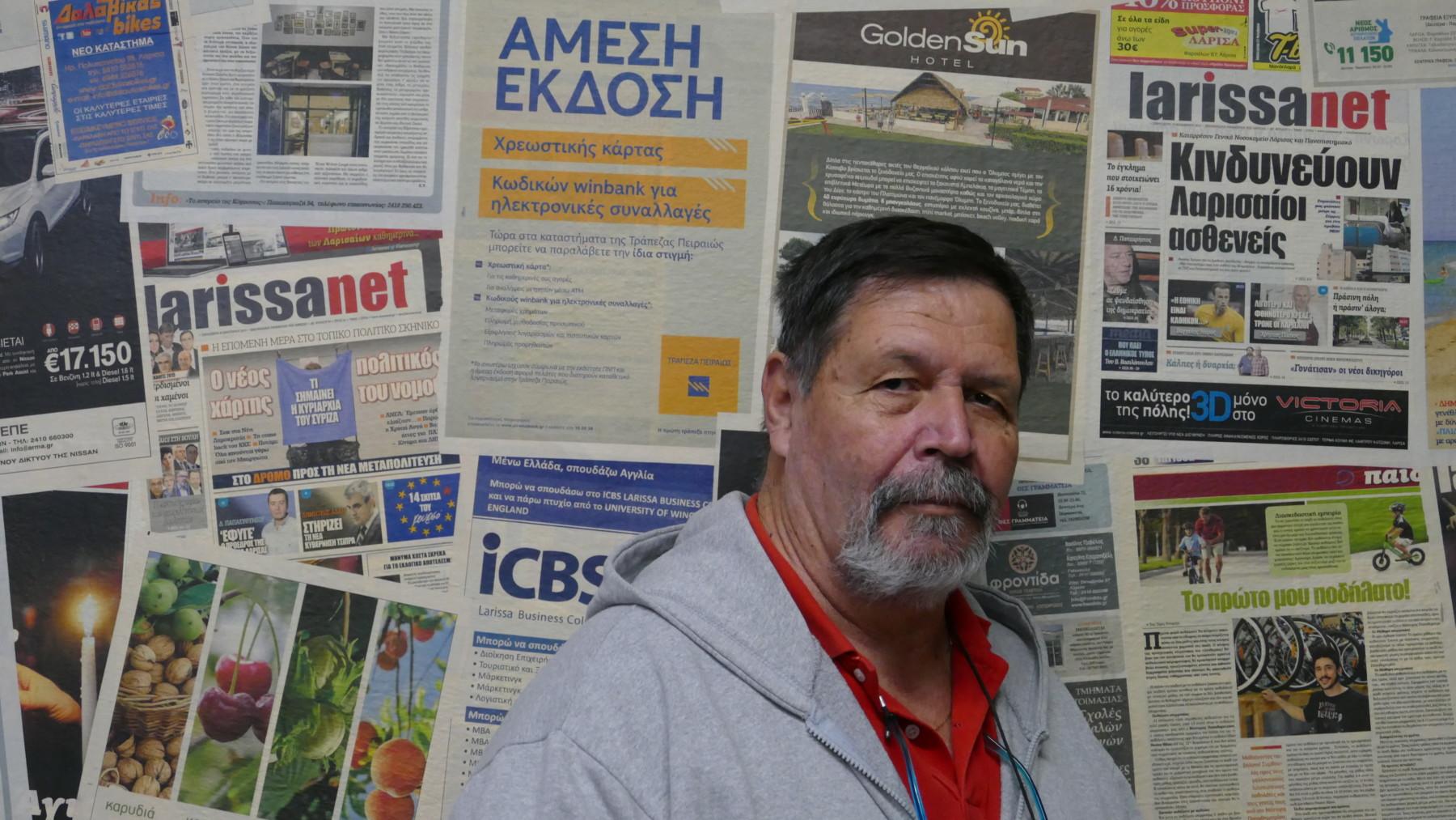 Ο κ. Σωτήρης Αναγνωστόπουλος στα γραφεία της larissanet