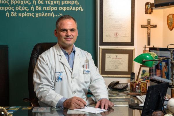 O κ. Ευθύμιος Ι. Κουλούλας, MD, PhD, είναι Φυσίατρος, Senior Fellow EBPRM - Ειδικός ιατρός πόνου, EDPM